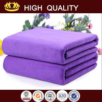 microfiber solid bright color purple bath towel