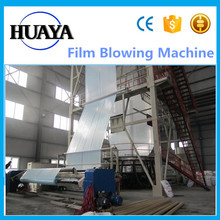Top Quality Multi-layer Plastic Film Blwoing Machine