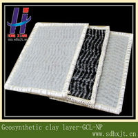 GCL for Engineering Construction Fields