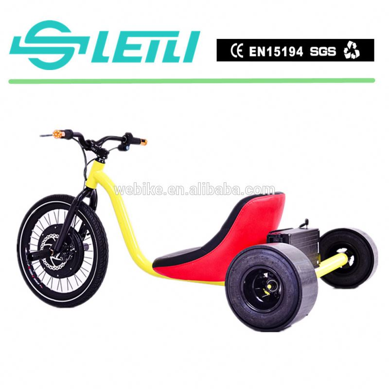 2016 New Hot selling 3 wheel drift trike motorized , trike differential ,one person recumbent trike