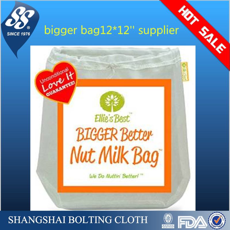 <strong>U</strong> shape bigger bag FBA round bottom -drawstrings nylon mesh bags