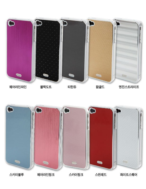 Decorated real aluminum phone cover