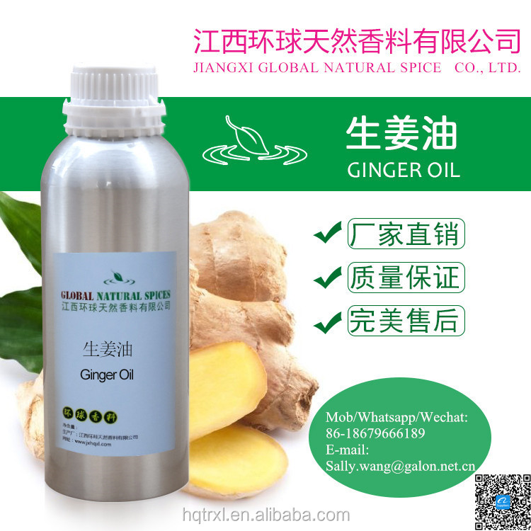 Ginger Oil,natural ginger oil for cooking CAS: 8007-08-7