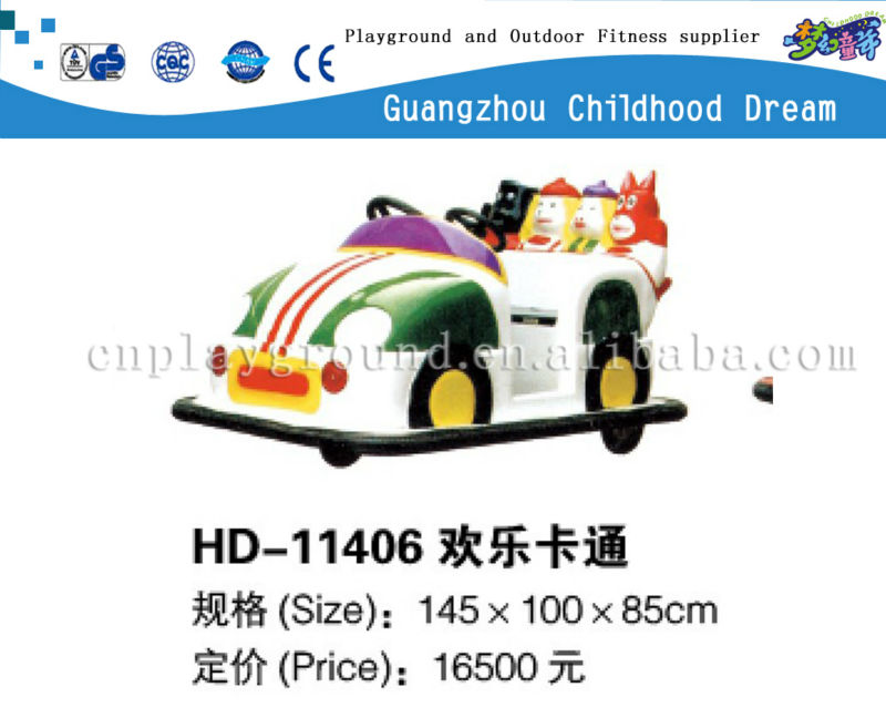 (HD-11406)Happy Cartoon!Battery Cars for Kids in India electric kids car plastic cars for kids