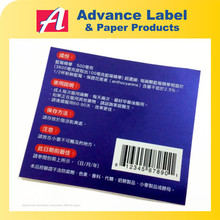 Customized lamination removable offset fsc paper
