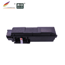 (CS-TK1175H) compatible toner printer <strong>cartridge</strong> for Kyocera ECOSYS M2040dn/L M2640idw/L M2040 M2640 2040 TK-1175 TK1175 TK 1175