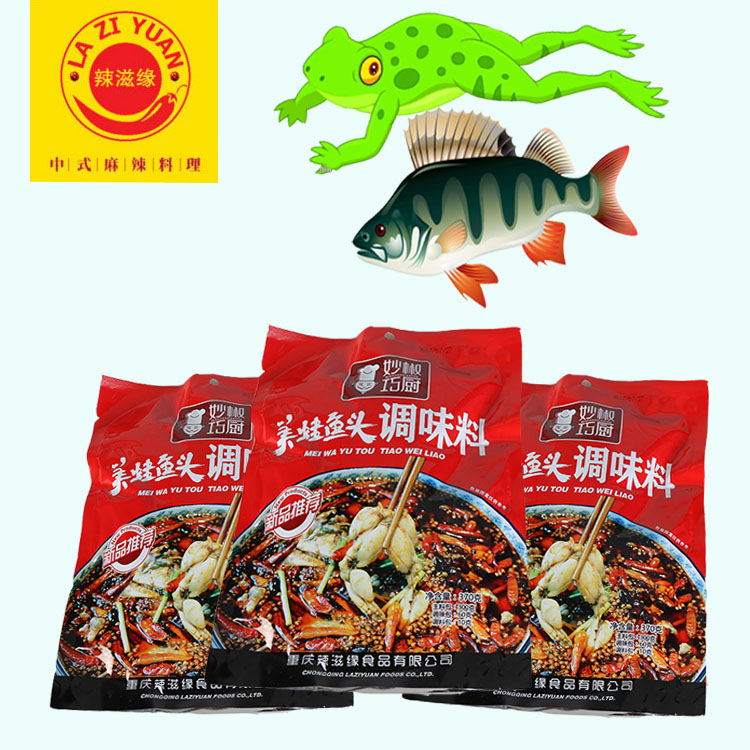 China factory supply spicy chili hotpot bullfrog condiments