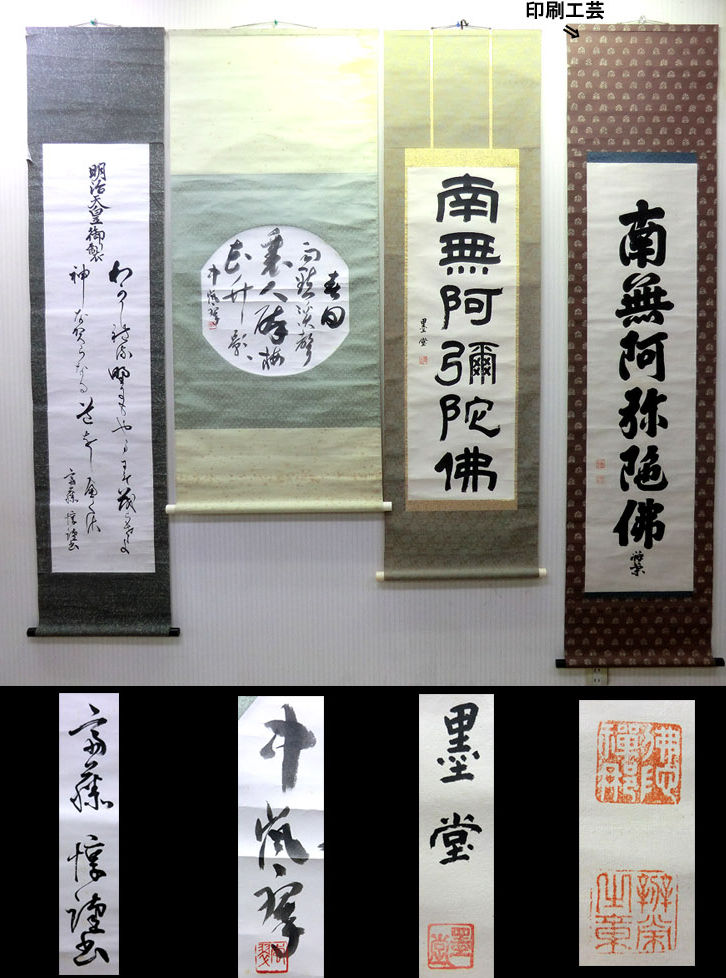 Hot-selling Traditional Wall Art Hanging Scroll At Reasonable Prices