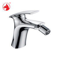 New style new design single lever bidet faucet(ZS41104)