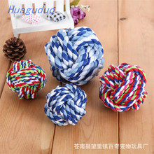 Alibaba online wholesale <strong>pet</strong> toys dog play Cotton rope <strong>pet</strong> item 6 cm Multi-color offer <strong>pet</strong> toy ball