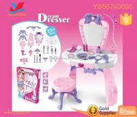 Wholesale prentend$ preschool toys children cosmetics make up super children dreser