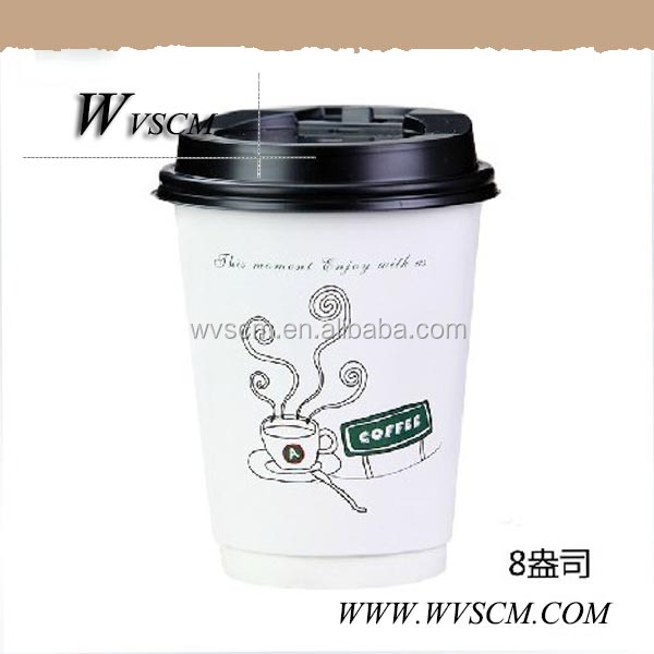 2016 competitive paper cup price for paper cup buyer from China OEM factory