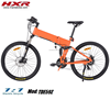 26 inch full suspension 250W motor 21 speeds mountain folding electric bike with hidden battery