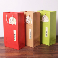 Wholesale fashion different types of paper bags