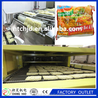 Best quality fried instant noodle vending machine/noddles making machine