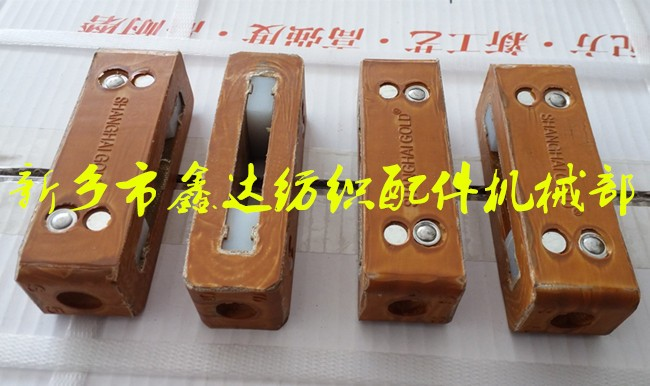 S5 loom picker,S-6 picker,S7 shuttle loom picker,textile machinery parts