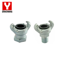 Customized supplier air hose quick connect coupling fittings