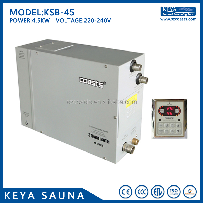 coasts KSB model high quality 4.5KW wet sauna steam generator with KS-300 controller