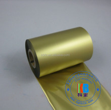 TTR PET silver polyester thermal label printing silver gold resin color barcode printer ribbon