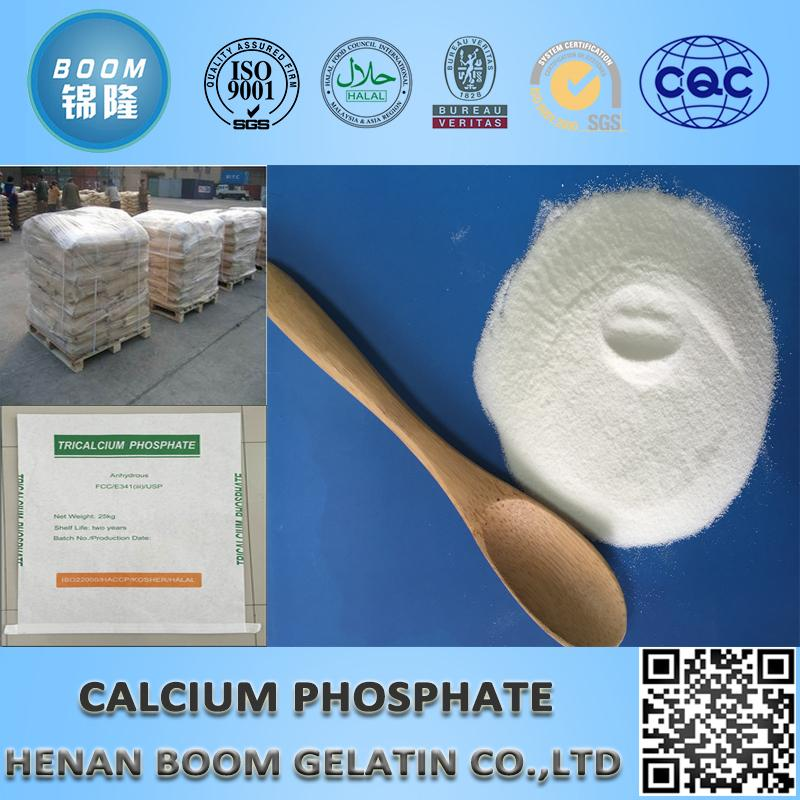 (DCP) Feed Grade Dicalcium Phosphate DCP (18%P) for feedmill