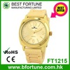 FT1215_YW Cheap price high quality yellow color wholesale Hong Kong quartz watch