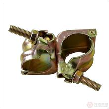 580g ,600g Q235 scaffolding pressed double coupler for construction