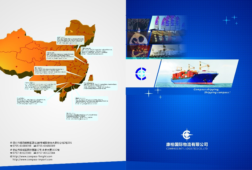 consolidation from Shanghai, Guangzhou shenzhen to Middle East Ports