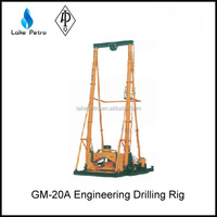 High Quality GM-20A Engineering Drilling Rig