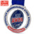 Factory price child medal with best quality