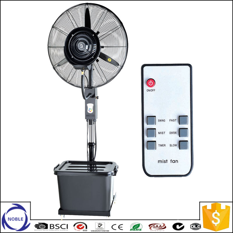"26'' /30"" height adjustable outdoor industrial stand water mist fan with remote controller"