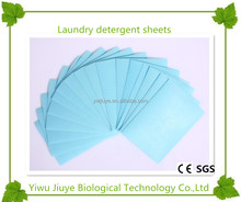Eco friendly strong stain remove laundry detergent sheets