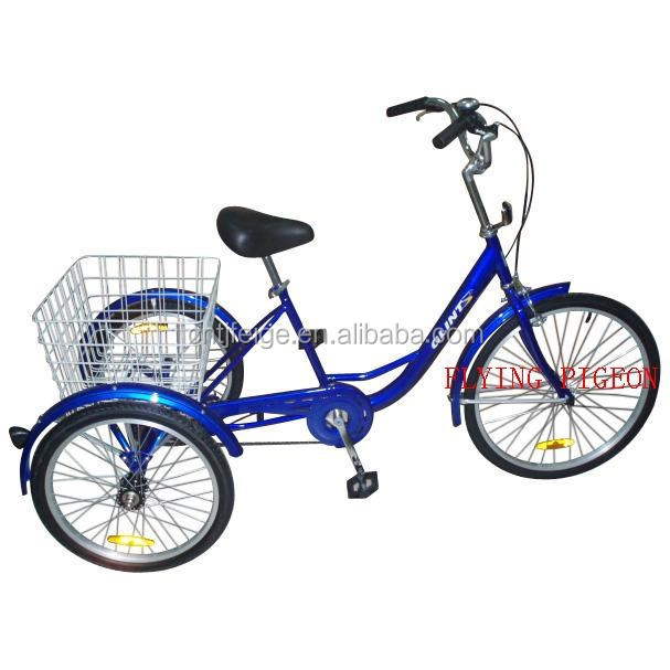"24"" lowest price Blue pedical three wheel bicycle /trike/tricycle(FP-TRI15008)"