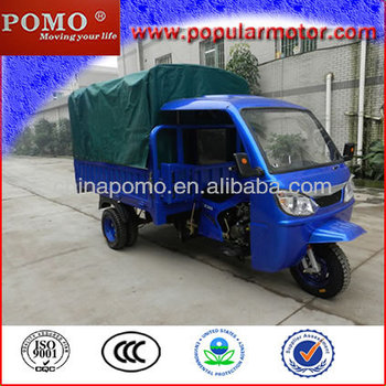 Popular Design Cheap Top Sale Gasoline Heavy Ability 250CC Cargo China Three Wheel Motorcycle