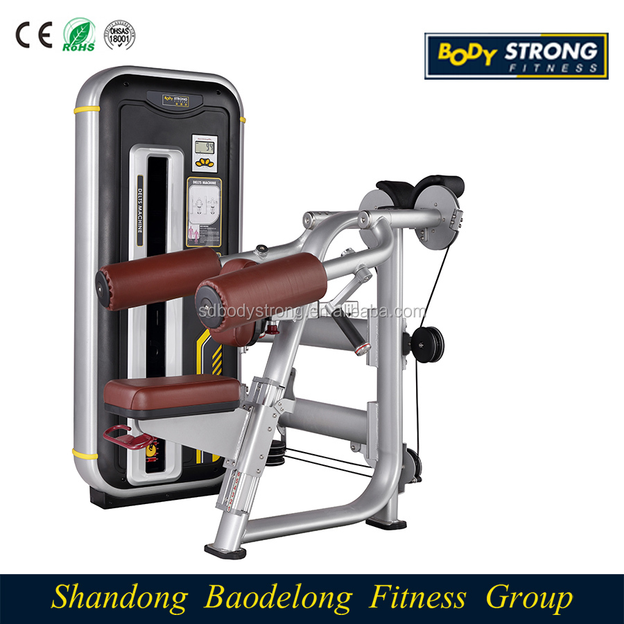 Hot Sale Commercial Strength Gym Equipment Lateral Raise Machine BN-003A