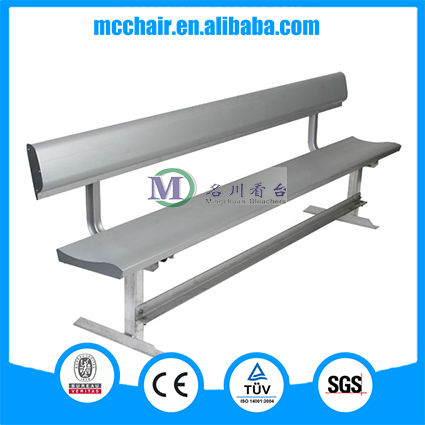 MC-1F hot sale customized aluminum seat school outdoor bench court bleacher single seat bench