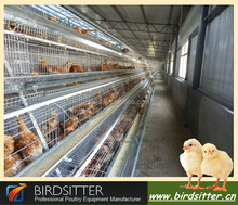 2015 Hot selling A frame manual uganda poultry farm automatic chicken layer cage