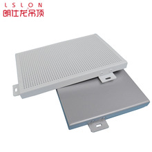 Cheap Aluminum Perforated Acoustic Ceiling Board