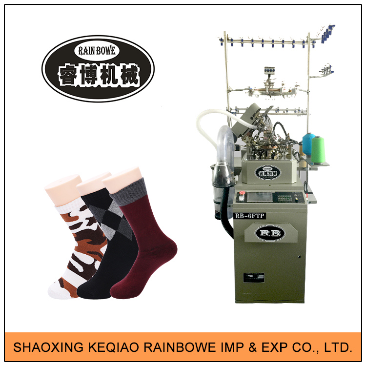 China Supplier Famous Brand Efficiency lonati sock machines