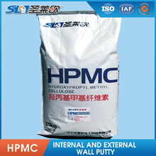 China profesionalfactory sealant Hydroxypropyl methyl cellulose
