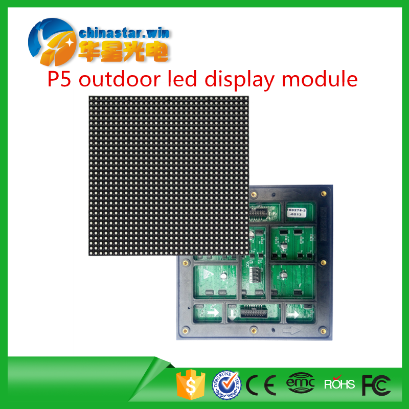 size 160*160mm outdoor p5 rental led displays module for advertising led <strong>signs</strong>