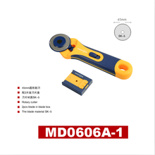 45mm rotary cutter knife with 2pcs spare blade