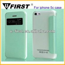 2013 hot selling phone case,leather cover case for iphone 5c,new design for apple iphone case