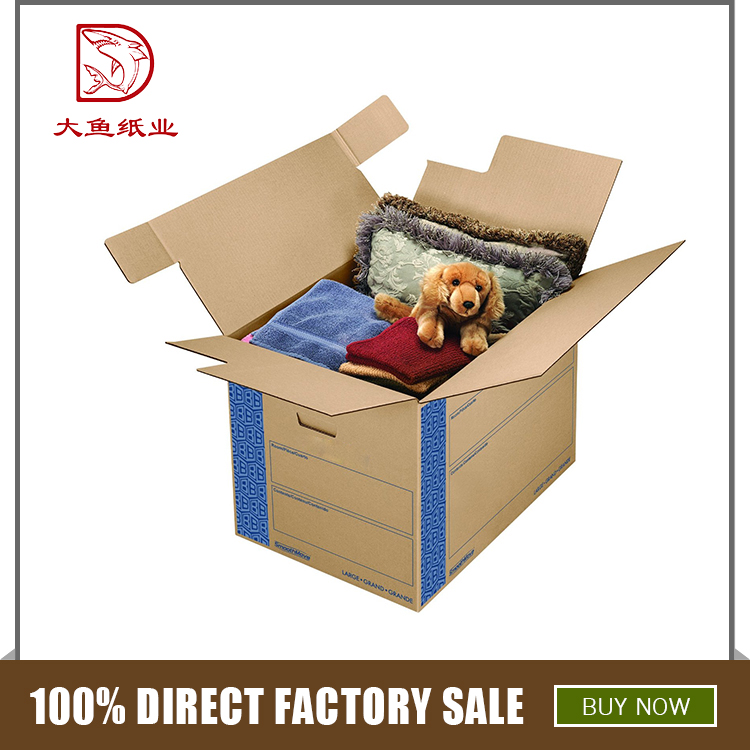 Made in China cheap price manufacturers fancy 5 layer carton box
