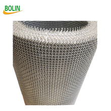 1000 micron filter mesh(Factory)