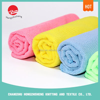 Pet Dog Custom Made Easy Washing Disposable Kitchen Cloth