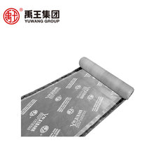 Superior quality self-adhesive waterproofing membrane roofing