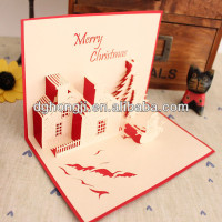 christmas greeting 3d card