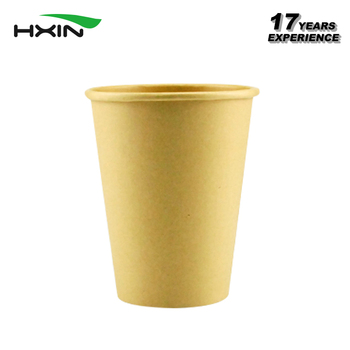 pla paper cup manufacture