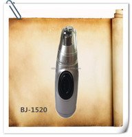 nose cleaner machine with nose trimmer head