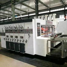 corrugated paperboard printing slotting die cutting machine with after sales service